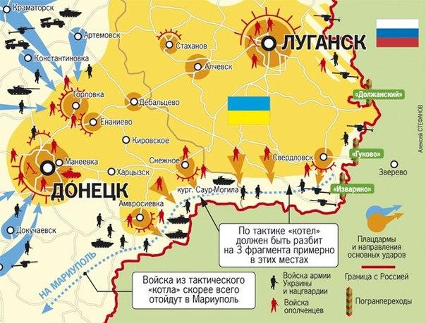 NovorossiyaUkraine Frontlines Operational Map Current to 1500 – Map Ukraine Fighting