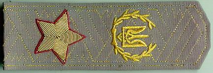 UA-ARMY-GEN