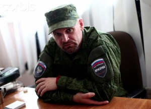 Militia unit led by Alexei Mozgovoi in Lugansk People's Republic