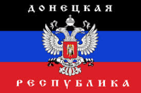 Flag of the Donetsk People's Republic
