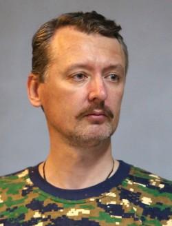 STRELKOV1