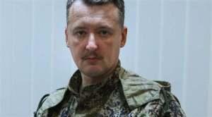 STRELKOV3