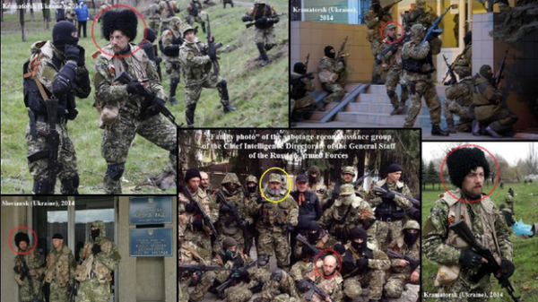 Ukraine fake Russian soldier picture