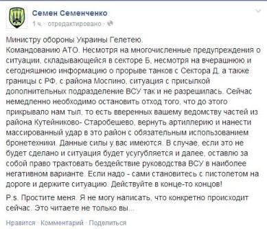 fursov_a_i_200_auto