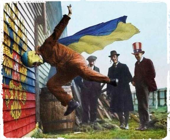 Ukraine acting the fool