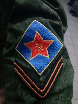 escuadrc3b3n-rojo