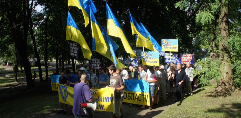 Separatist Movement in West Ukraine: Lviv Activists Are Demanding Autonomy for Galicia