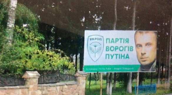 bileckiy_4